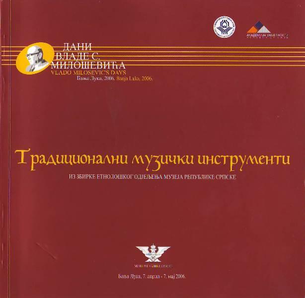 publikacija-tradicionalni-muyicki-instrumenti