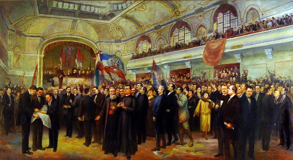 Велика народна скупштина