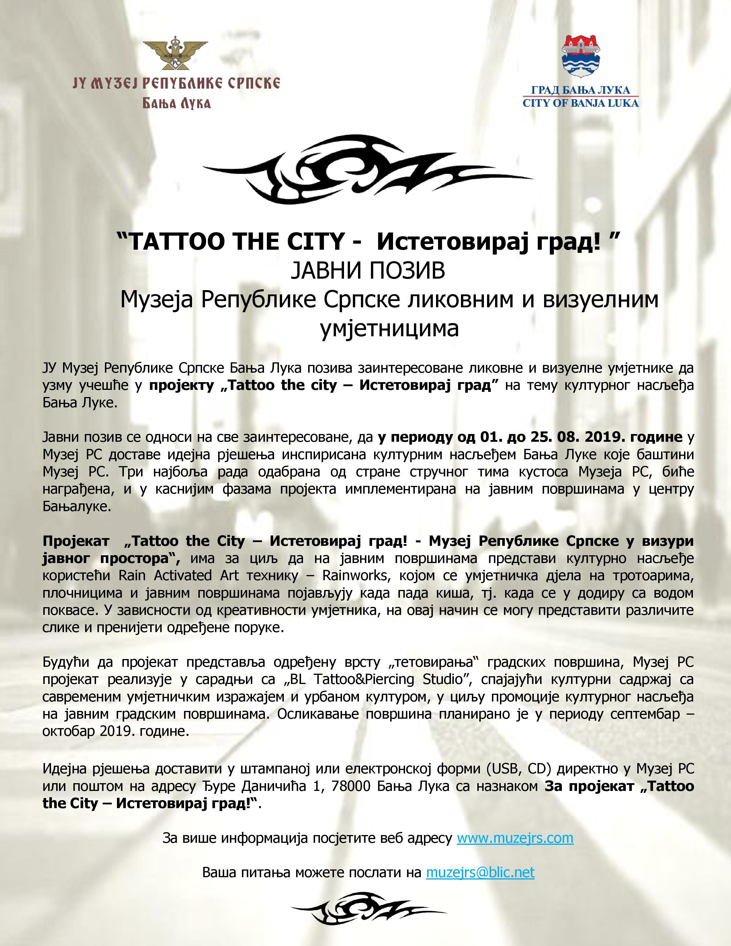 """""""Tattoo the City – Истетовирај град! - Музеј Републике Српске у визури јавног простора"""""""