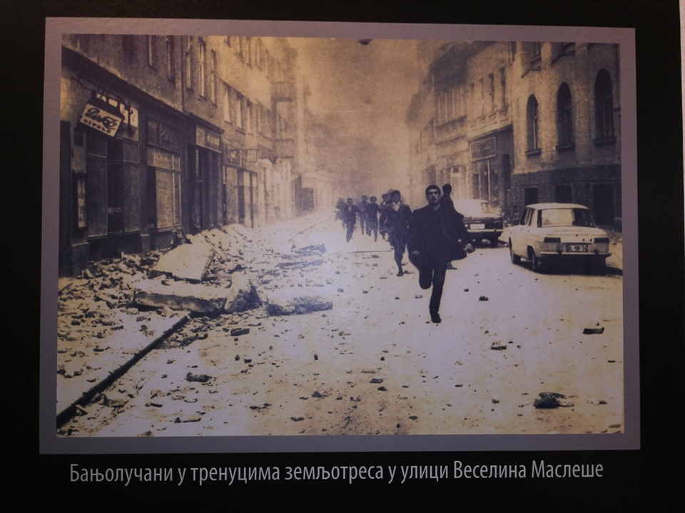 50 година од земљотреса у Бањој Луци (1969-2019)